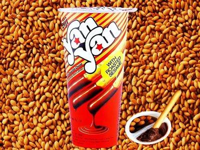 Meiji Yan Yan Chocolate 45g